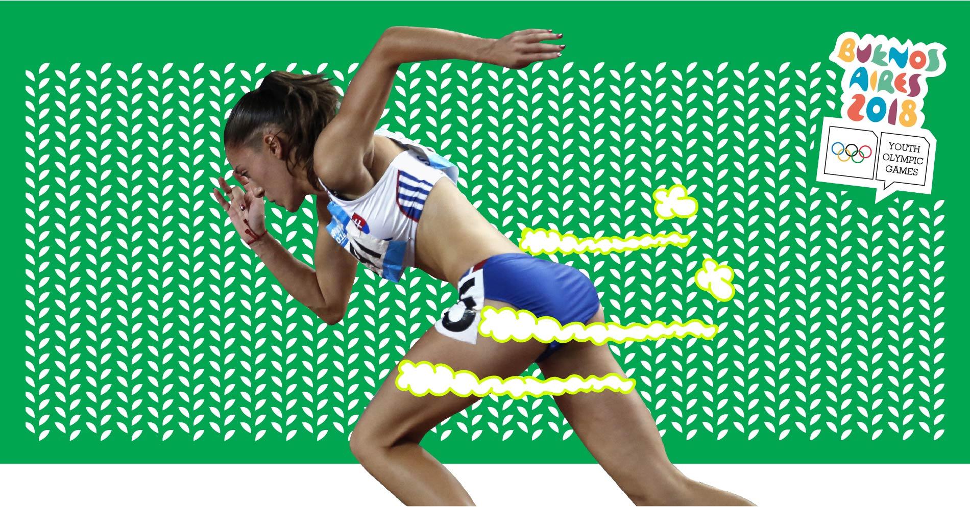 YOG_Runner